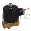 2W Solenoid Valve 2WAY water valve 2 position valves BRASS