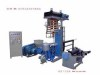 Lifting HDPE LDPE Film Blowing Machine