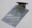 electrostatic shielding bag