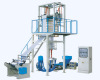 HDPE and LDPE film blowing  Machine