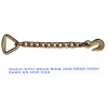 Chain with delta ring and grab hook each on one end