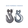 Forged Hook