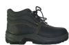 safety shoes/work shoes(T619)