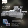 VCD,DVD Box Wrap Machine