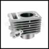 Motorcycle Engine Block/Cylinder