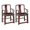 Chinese antique Fauteuil
