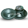 RE SERIES Audio Woofer
