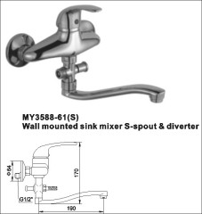 Wall mounted sink mixer S-spout & diverter