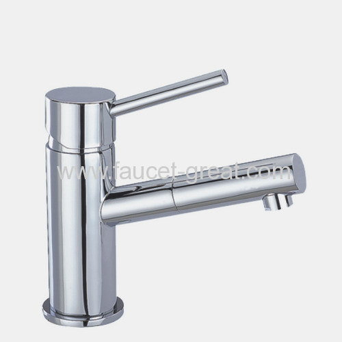 Single Handle Lavatory Mixers