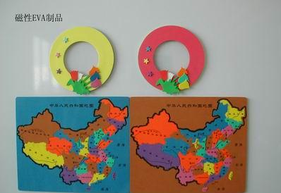 Magnetic Map