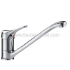 Deck Mounted Kitchen Sink Faucet