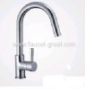 Single Handle Faucet With Brass Material