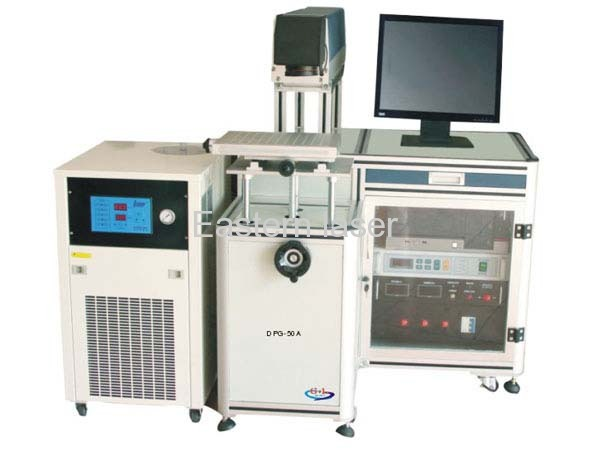 DPG-50/75/100 Diode Pump (Side) Series Laser Marking Machine