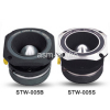 "1.75""Heavy Duty Titanium Super Tweeter / 300Watts"