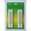 Household Thermometer