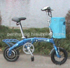Space the Second foldable electric bicycle