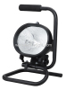 500W Aluminum die-casting body Halogen floodlight