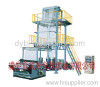 mulch film blowing machine,film blowing machine,blown film machine