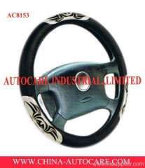 hotest steering wheel cover