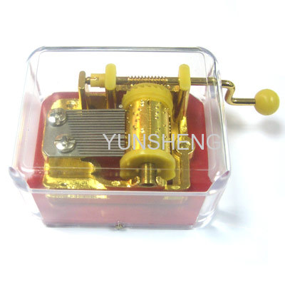 YOU ARE MY SUNSHINE HAND CRANK MUSIC BOX