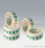Printing Packaging Tape