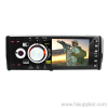 3.5-inch Car DVD Player And TFT With USB And SD Slots + TV + FM