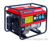 gasoline power generator
