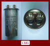 Motor Run Capacitor (Oil Type)