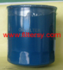 Best Mitsubishi Oil Filter
