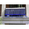 Balcony Hanging Solar Water Heater