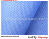 produce spunbonded non woven fabric from china