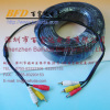 CCTV cable camera video cable