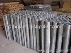 aluminum expanded insect screen