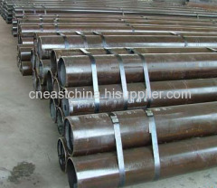 Seamless Heat Exchanger Tubes