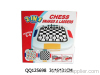 2 in 1 game chess set