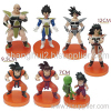 Dragon Ball Z action figures toys