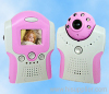 1.5 inch TFT Baby Monitor