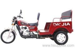 110cc passenger tricycle