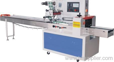 automatic packing machinery