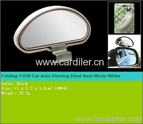 car clip side auxilary mirror
