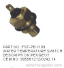 WATER TEMPERATURE SWITCH PEUGEOT