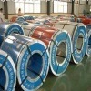 Color coated steel coils