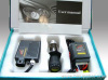HID Conversion Kit of car parts