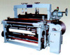 Window Screen Mesh Machine
