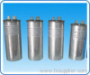 Polypropylene Film Capacitor
