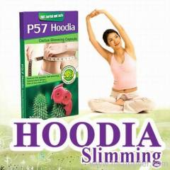 P57 Hoodia Slimming Capsule-China top herbal effective weight loss