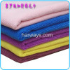Microfiber Plush Towels,Bath Towel,Face Towel