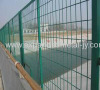 Wire Mesh Fence/fence