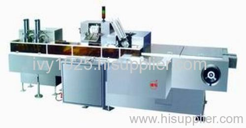 HD200 Cartoning Packing Machine