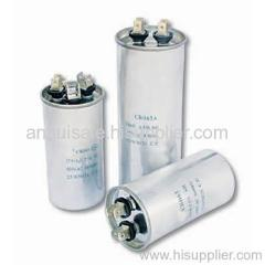 AC motor capacitor (for air conditioner, washer and lamps)